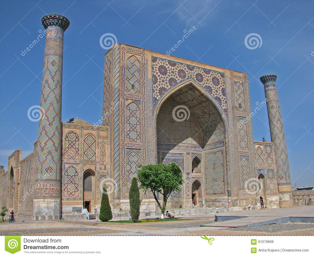 Ulugh Beg Madrasah In Samarkand Stock Photo.