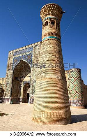 Stock Photo of Ulugh Beg Madrasah and Minaret at Memorial Complex.