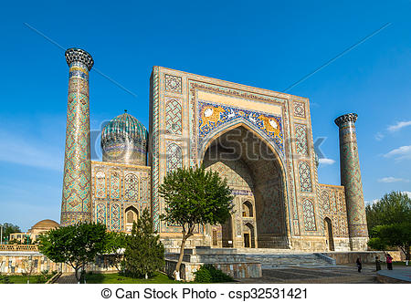 Stock Photo of Ulugh Beg Madrasah, Registan, Samarkand, Uzbekistan.
