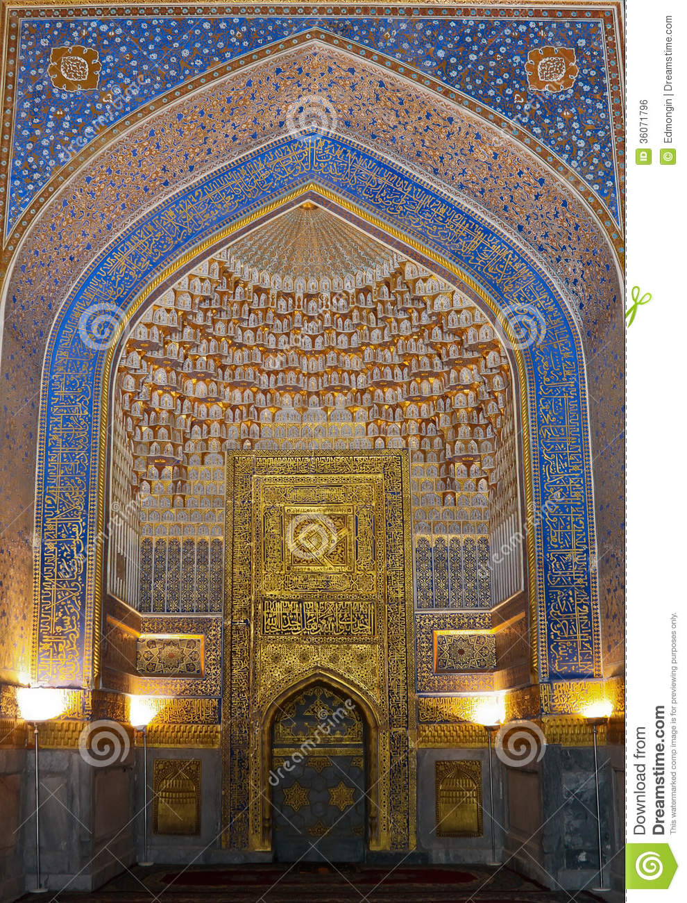 The Inside Of Ulugh Beg Madrasah, Samarkand, Uzbekistan Royalty.