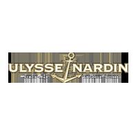 Ulysse nardin logo png 7 » PNG Image.