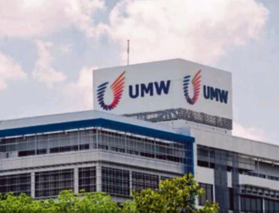 Malaysia: RM2 billion perpetual sukuk to improve borrowings.
