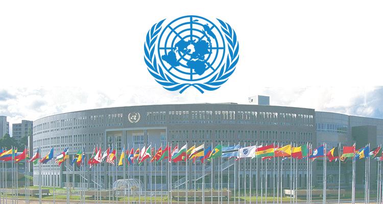 UN Job Vacancy Ethiopia.
