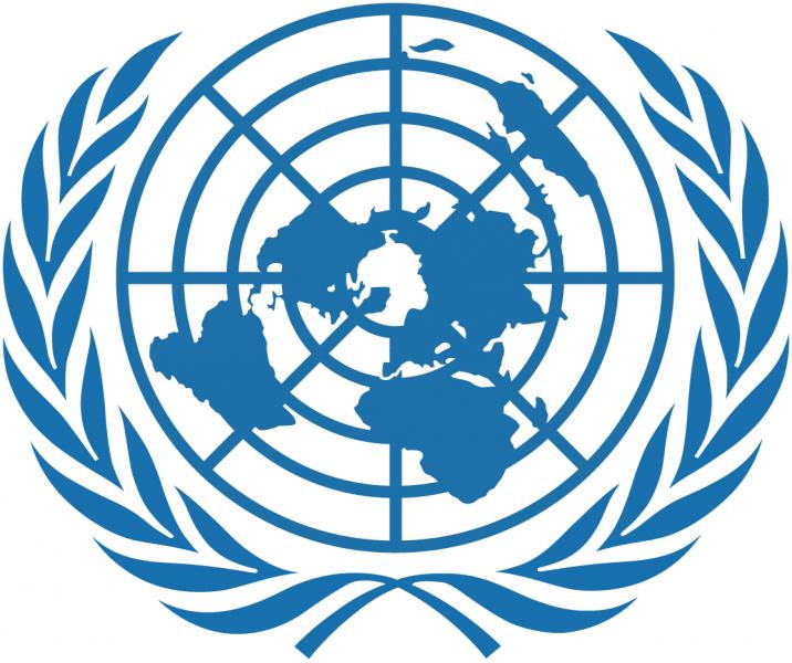 Un logo png 4 » PNG Image.