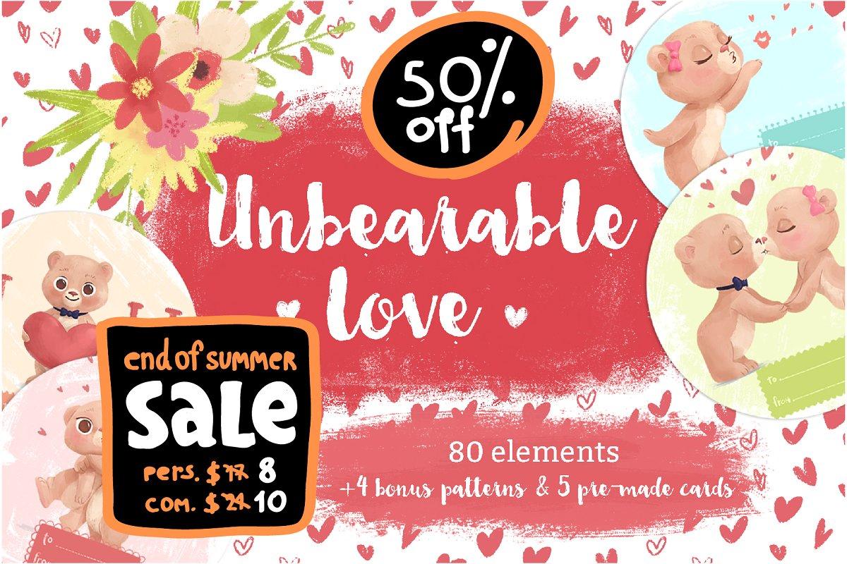 Unbearable Love clipart_SALE 50% OFF.
