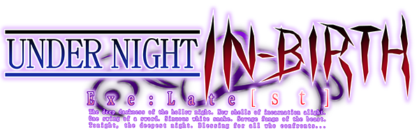 MFG: Under Night In.