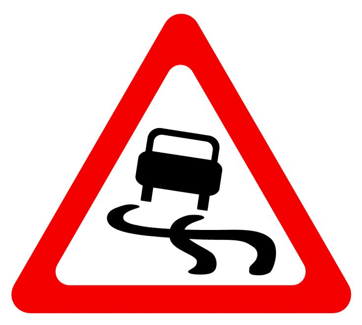 10+ ideas about Highway Code Signs on Pinterest.