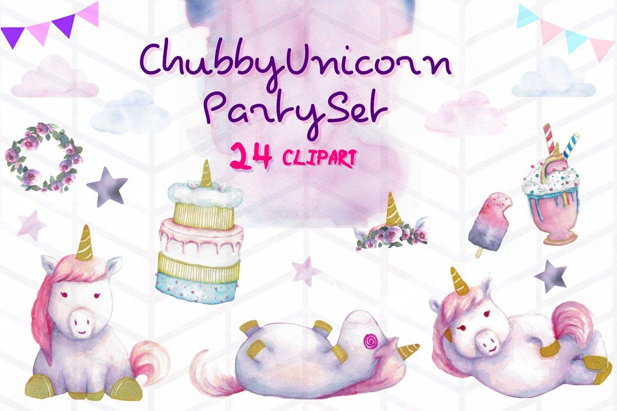 Chubby Unicorn Party Clipart.