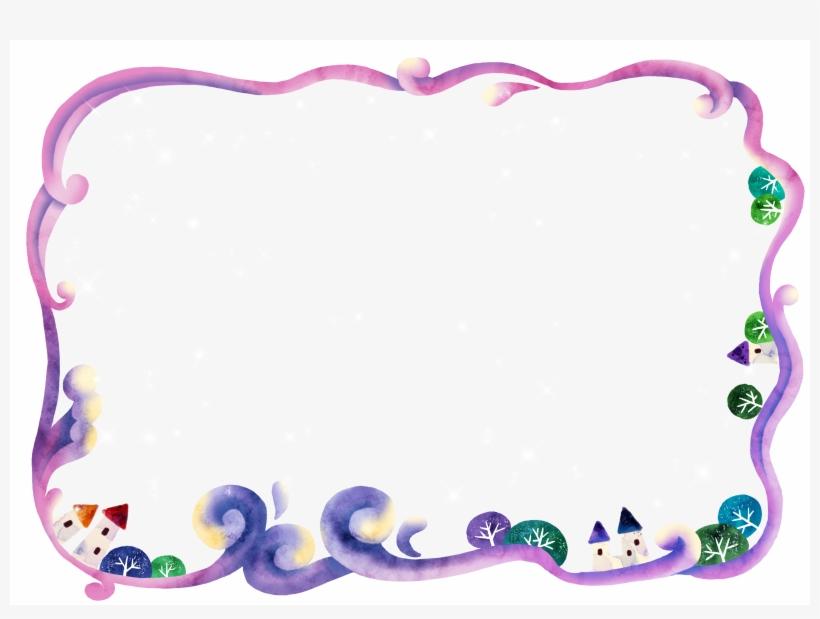 Aries Constellation Clip Art Style.