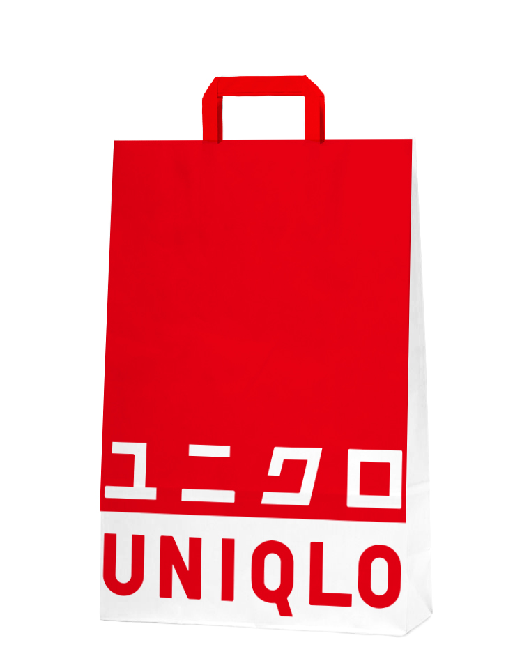 Clipart library: More Like uniqlo paper bag 4 by kagomeP.
