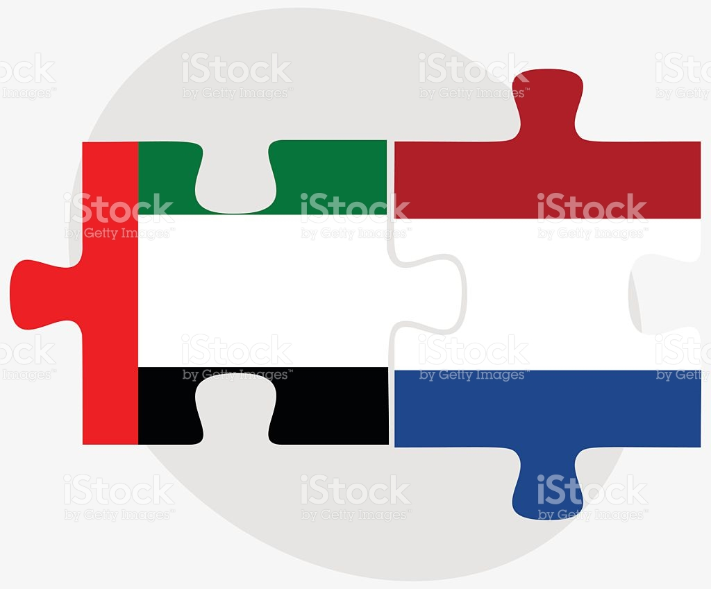 United Arab Emirates And Netherlands Flags stock vector art.