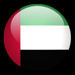 United arab emirates clipart #17