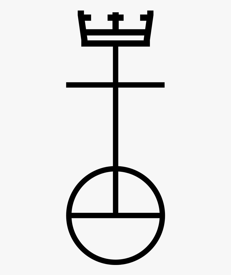 United Church Of Christ Symbol , Transparent Cartoon, Free.
