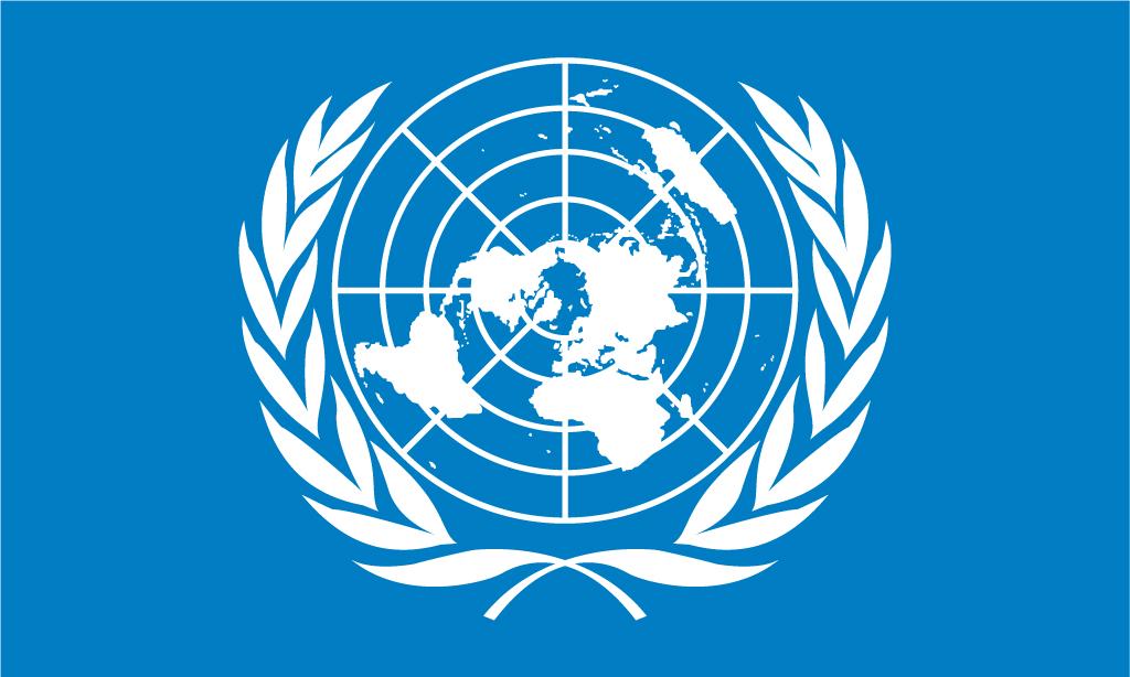 United Nation Flag Clipart.
