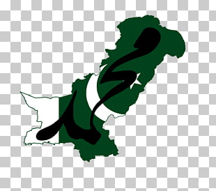 3 history Of The Islamic Republic Of Pakistan PNG cliparts.
