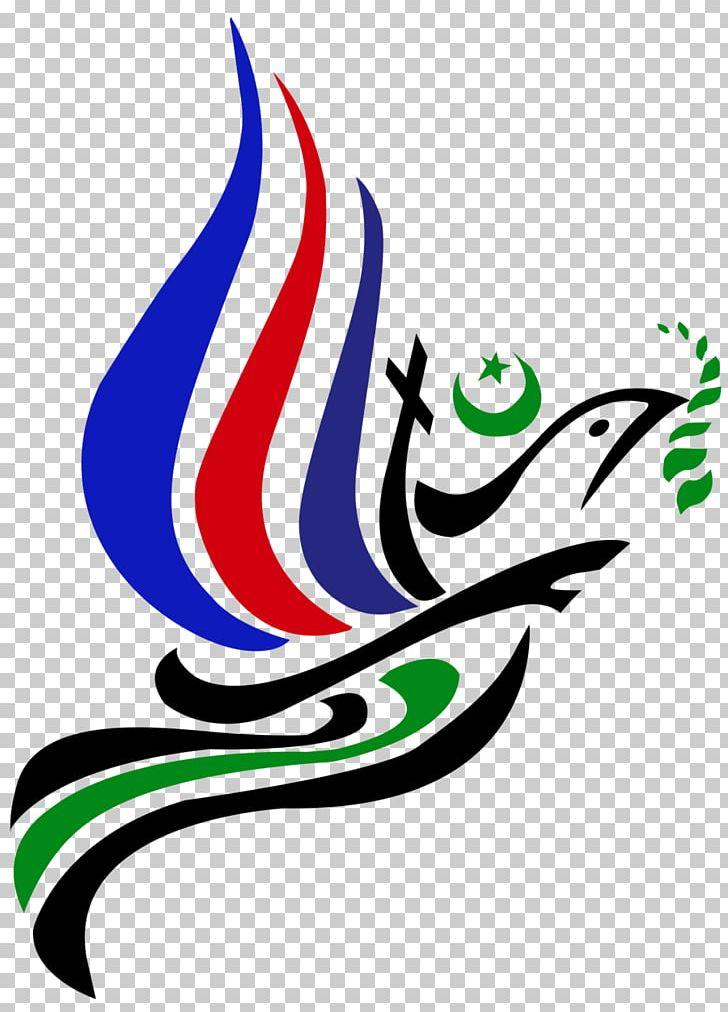 Peace Bangsamoro Logo Doves As Symbols University Of.