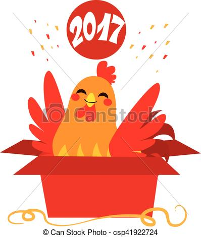 Vector Illustration of 2017 Rooster Unwrapped gift.