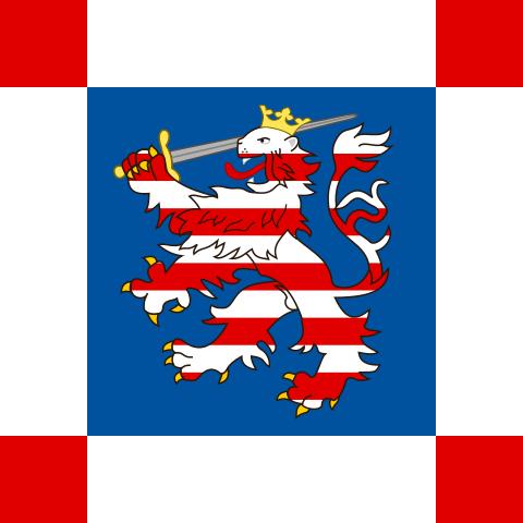List of Hessian consorts.