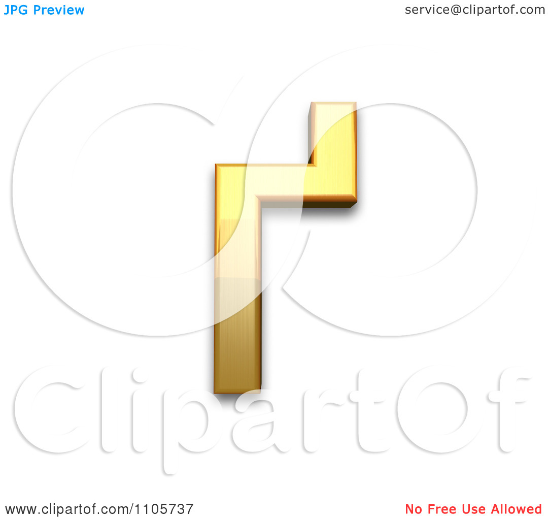 3d Gold cyrillic small letter ghe with upturn Clipart Royalty Free.