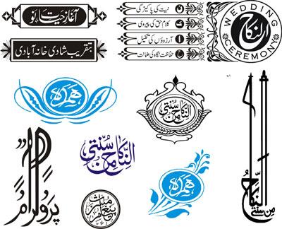nikah card shadi card various designs.