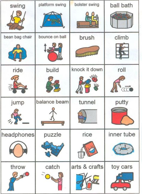 use a sensory tool clipart #8