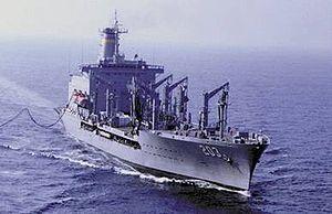 USNS Laramie (T.