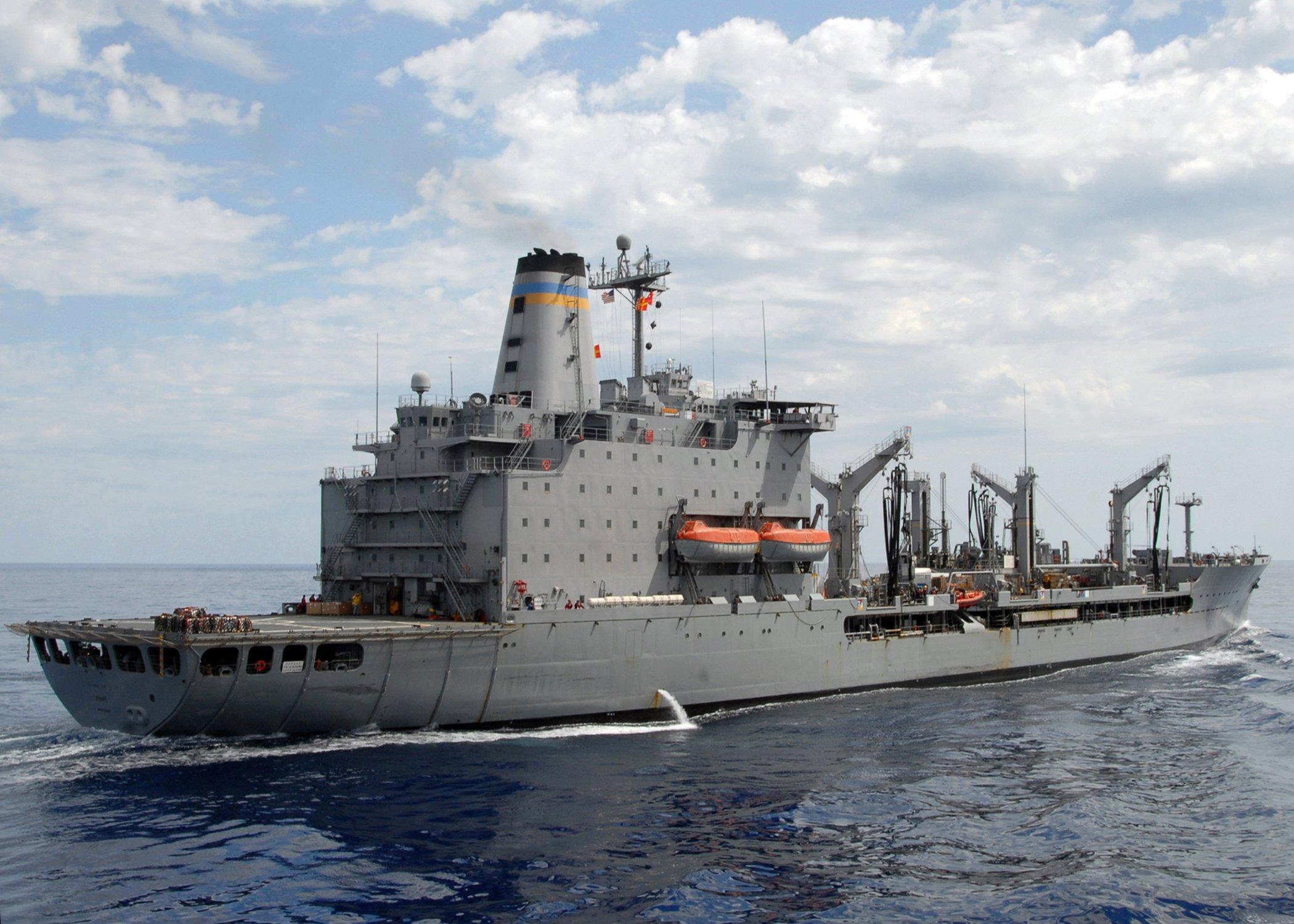 USNS Laramie's scheduled departure delayed due to engineering.