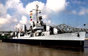 USS KIDD Veterans Memorial.