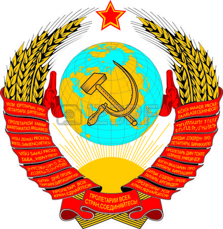 239 Former Ussr Stock Vector Illustration And Royalty Free Former.