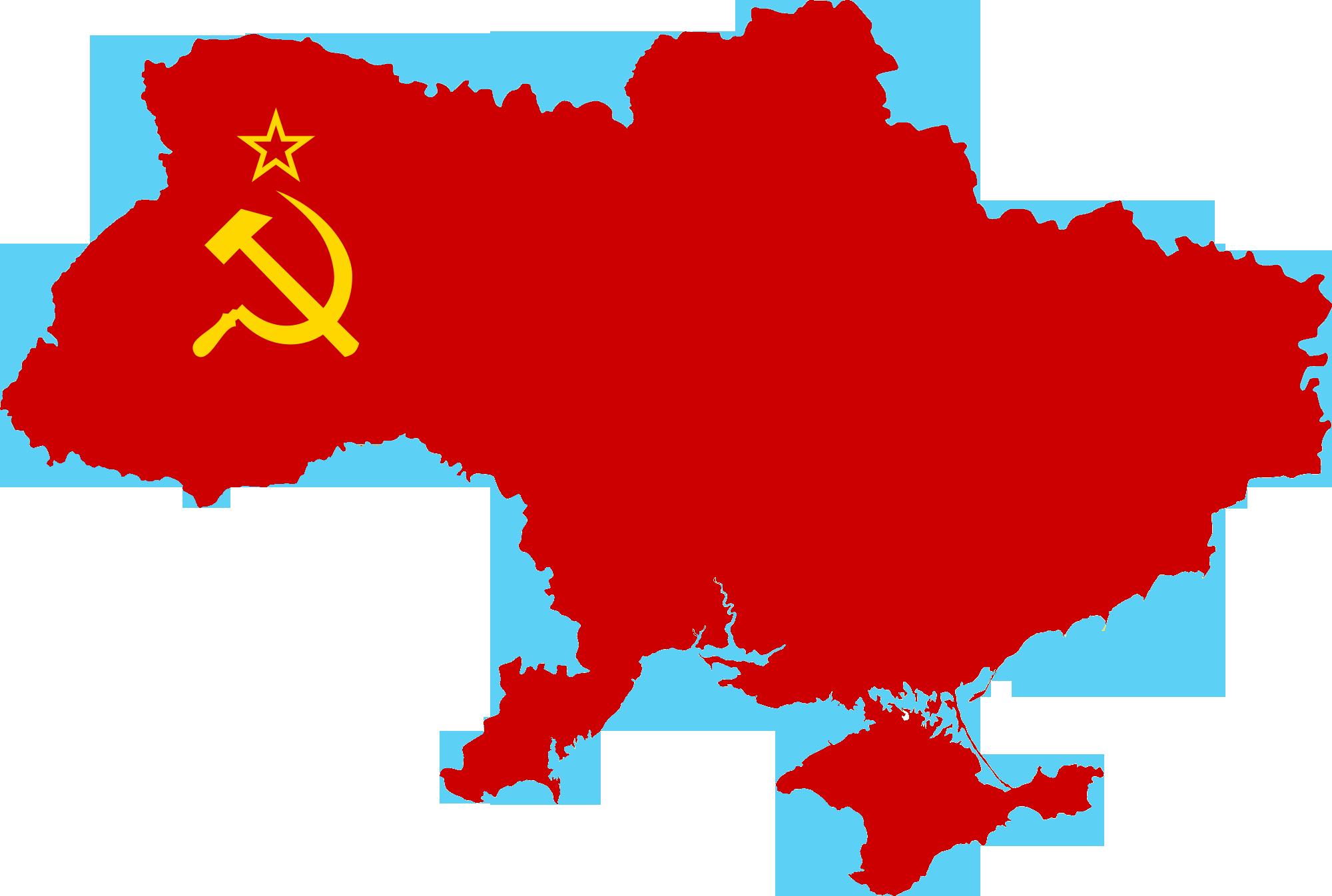 File:Ukraine.