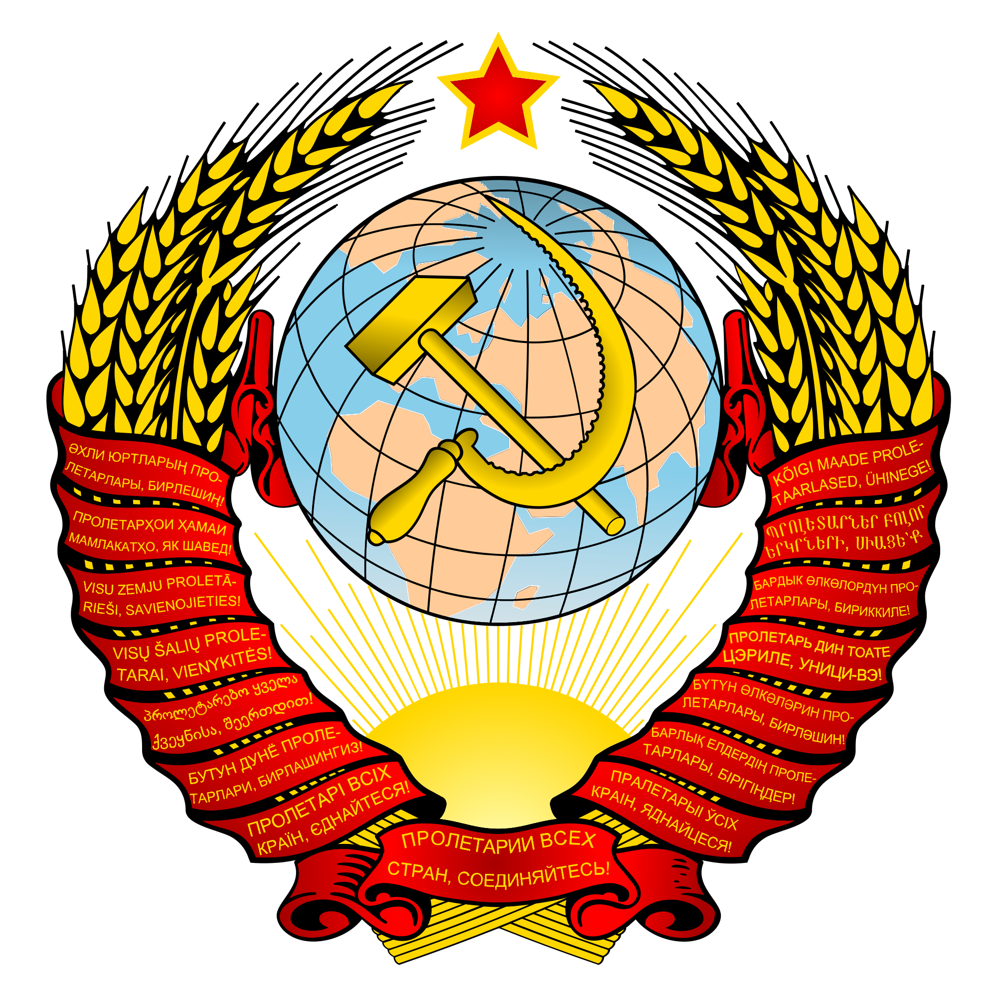 File:Coat of arms of the USSR.png.