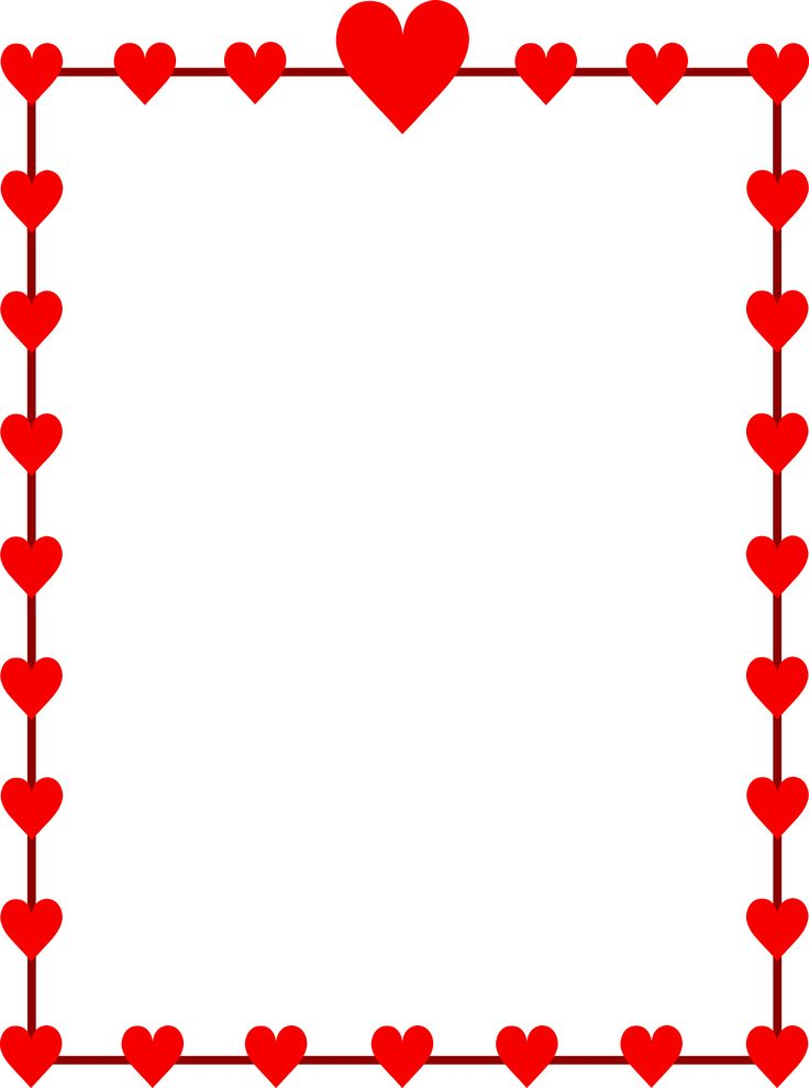 Free valentines day clipart for teachers 2.