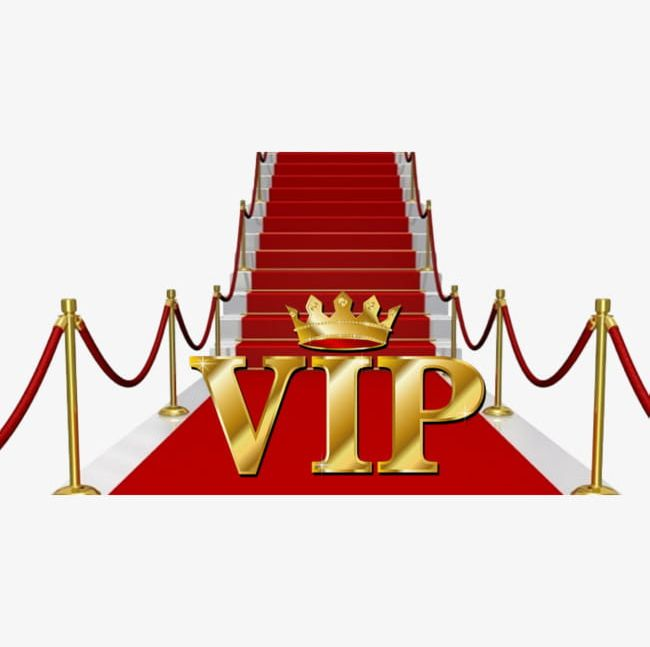 Vip Golden Delicious Red Carpet PNG, Clipart, An Crown.