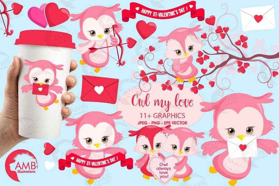 Valentines Owls Clipart AMB.