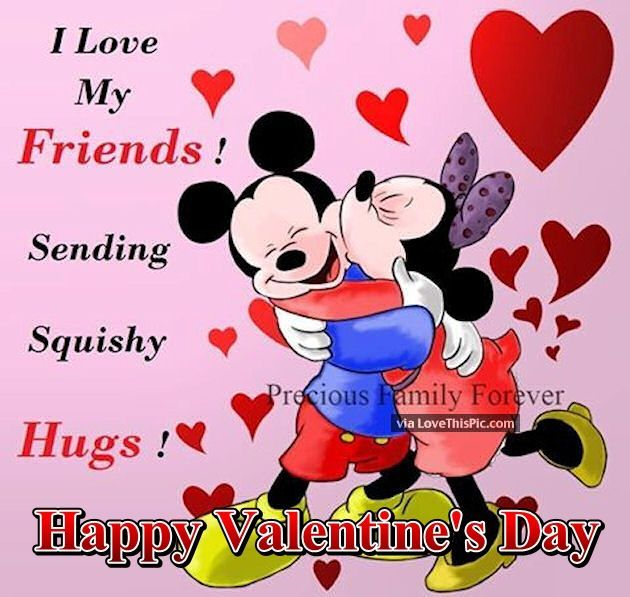 Disney Valentine\'s Day Quote For Friends.