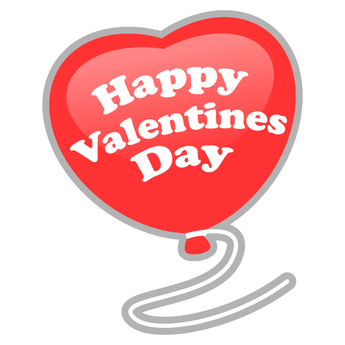 Valentines day free clipart 6 » Clipart Station.