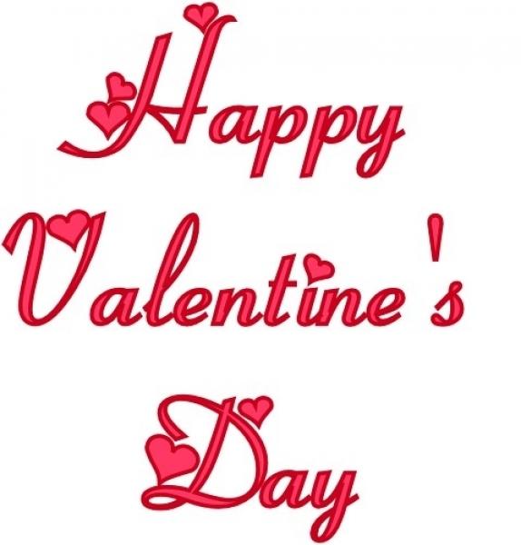 Happy Valentine's Day Banner Clip Art.