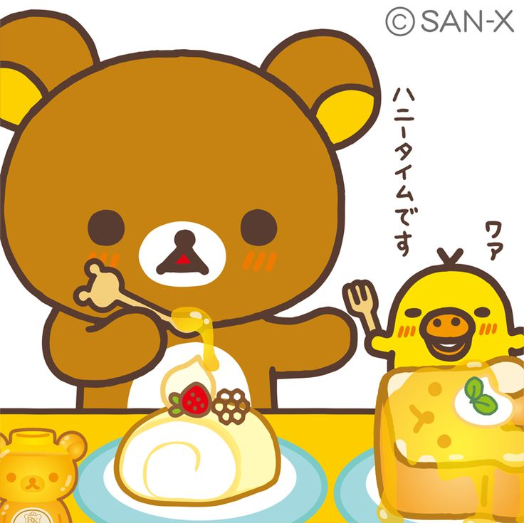 1000+ images about Rilakkuma on Pinterest.