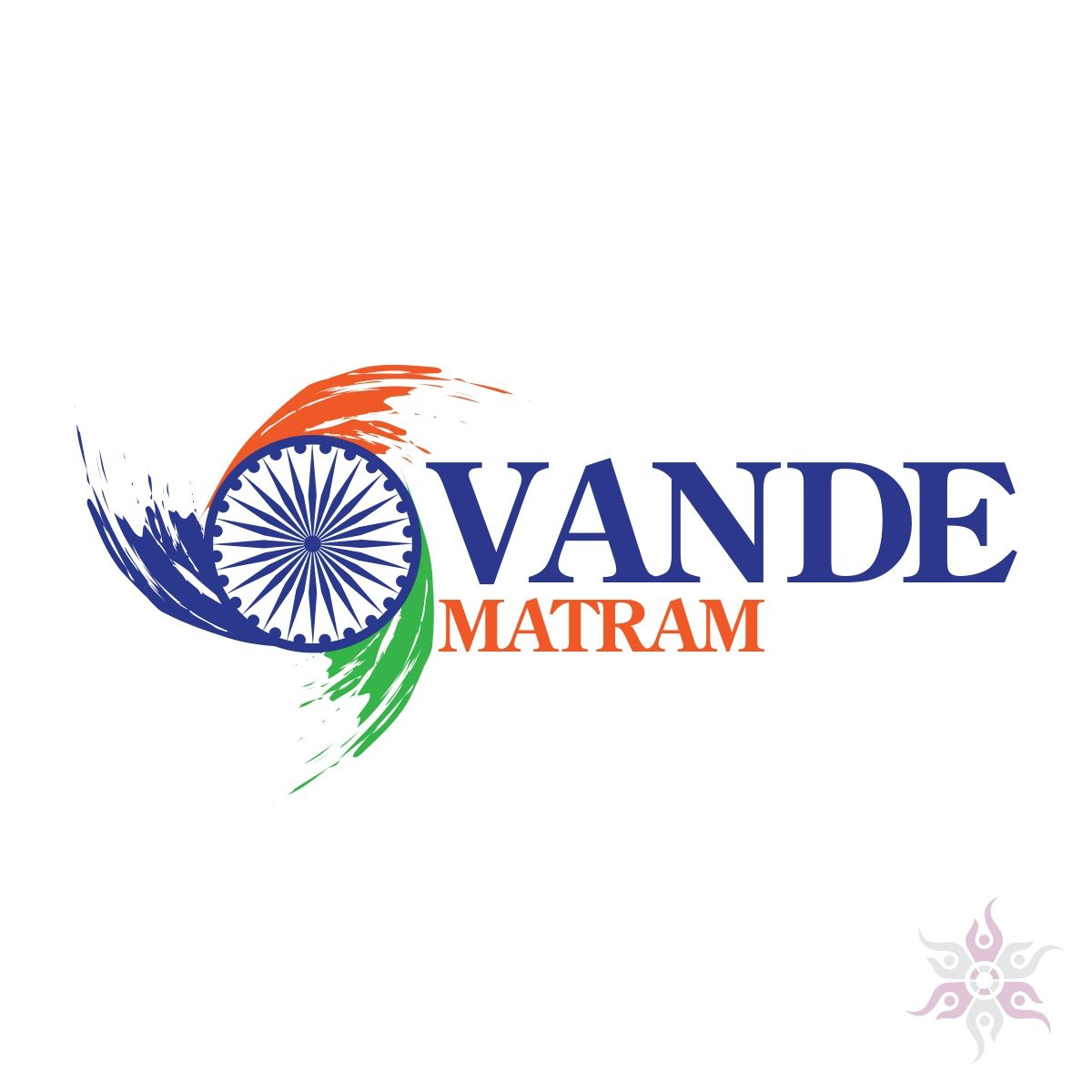 Vande Mataram! Beautify your Startup with this elegant 15th.