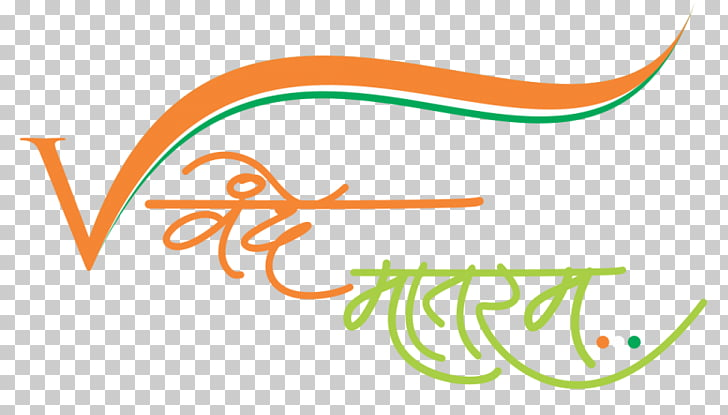 Vande Mataram YouTube India, text heading, orange and green.