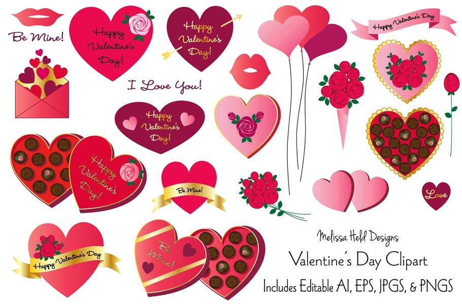 Valentine\'s Day Clipart.