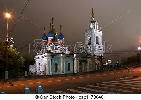 Stock Photography of St. George Church on Pskov Hill (1657) at.