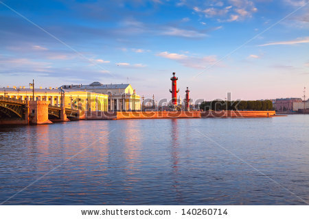 Vasilievsky Island Stock Photos, Royalty.