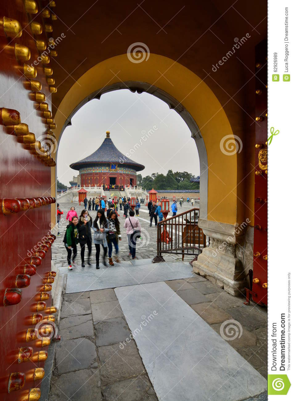 Gate To The Imperial Vault Of Heaven. The Temple Of Heaven.