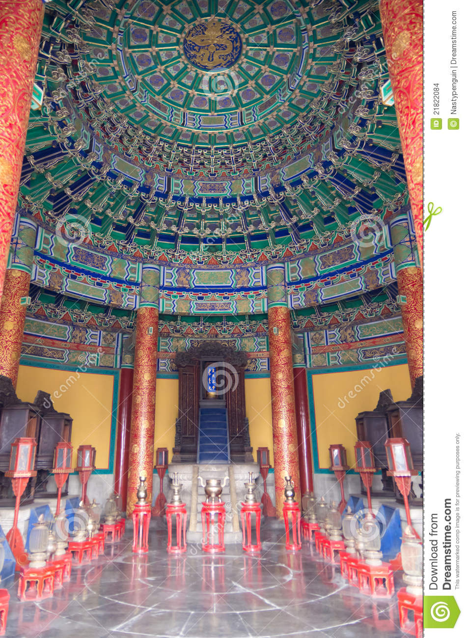 Imperial Vault Of Heaven Stock Images.