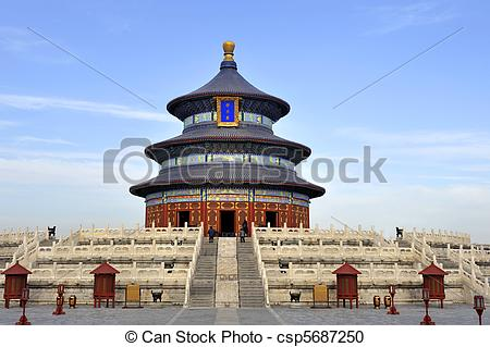 Stock Photography of The Imperial Vault of Heaven in the Temple of.