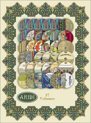 Aridi Vector Clipart Collection : Free Download, Borrow, and.