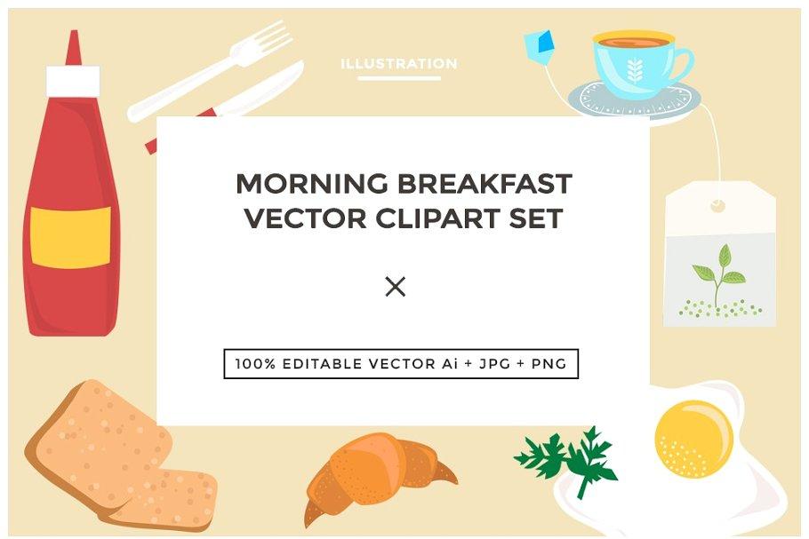 Morning Breakfast Vector Clipart Set.