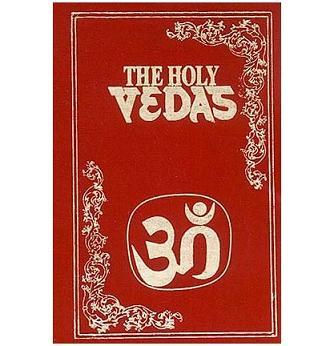 27 Similes in One Vedic Hymn!.