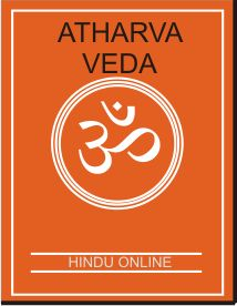 Quotes from the Atharva Veda.